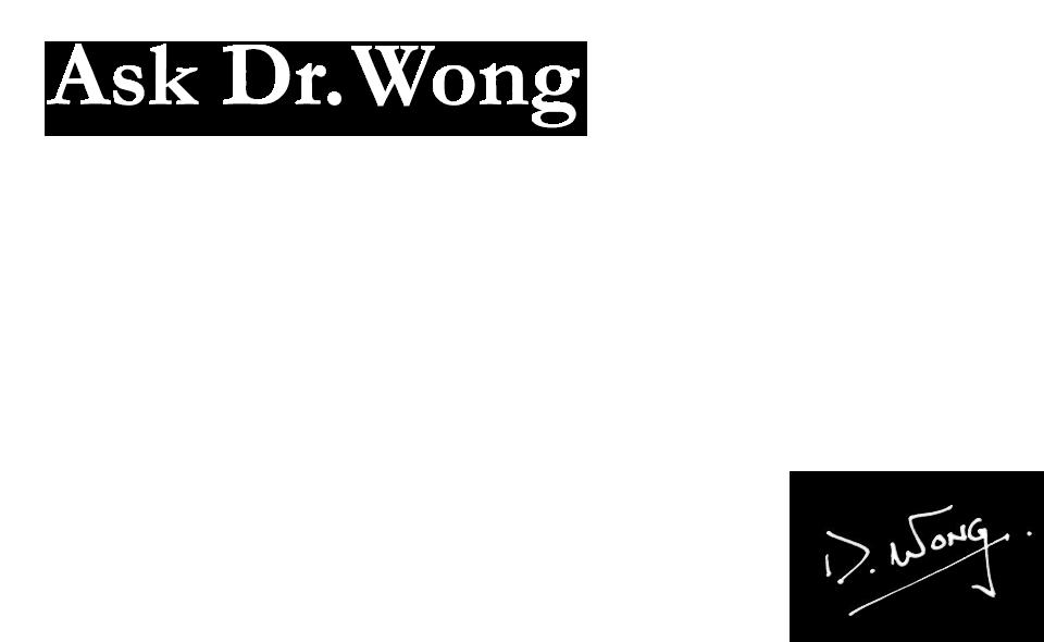 Ask Dr. Wong logo